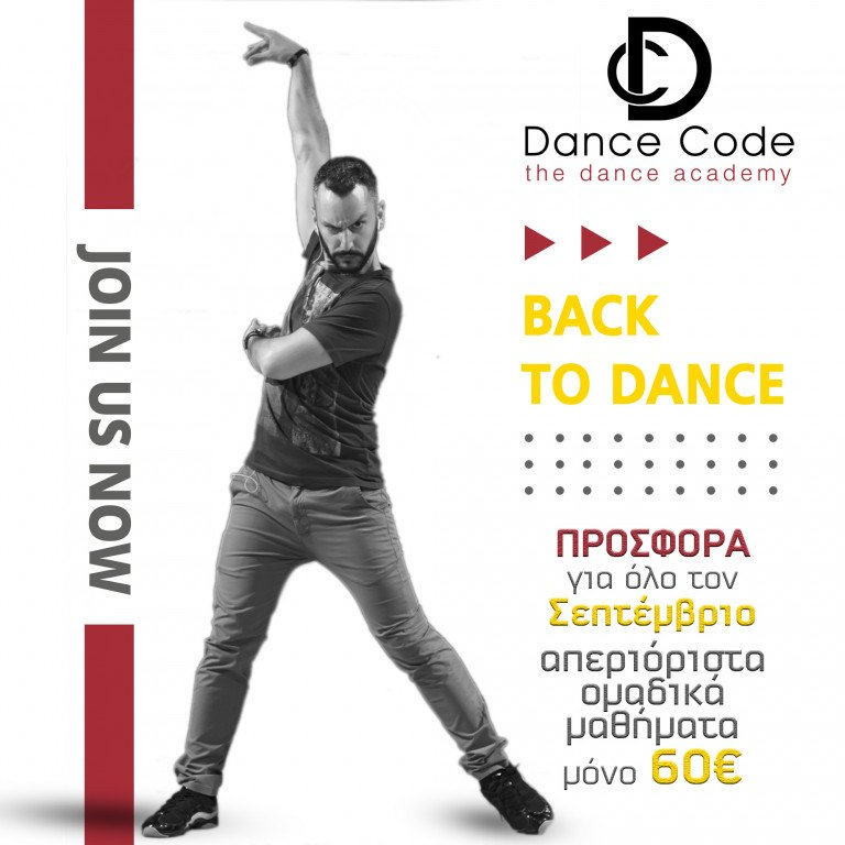 Back to Dance!